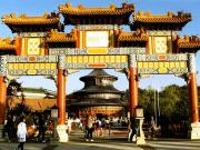 Epcot Center : le pavillon chinois